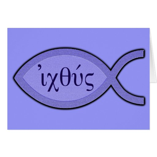 IXOYE Christian Fish Symbol - Blue Parchment Greeting Card