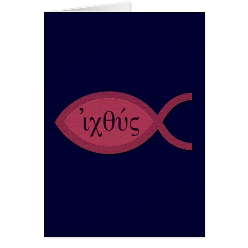 IXOYE Christian Fish Symbol - Red Parchment Card