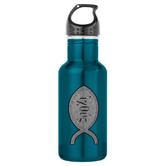IXOYE Christian Fish Symbol - Stone Effect Water Bottle