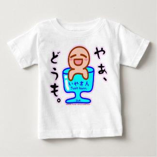 iyasun_born baby T-Shirt
