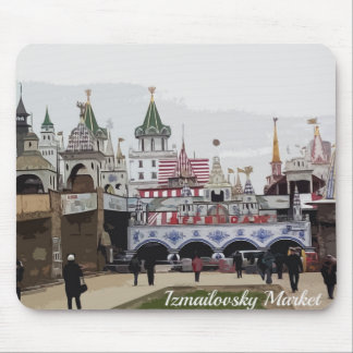 Izmailovsky Market_english Mouse Pad