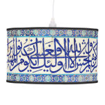 Iznik tiles with islamic calligraphy hanging lamp