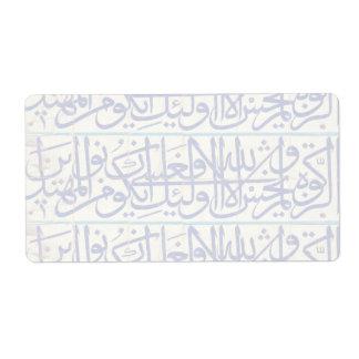 Iznik tiles with islamic calligraphy shipping label