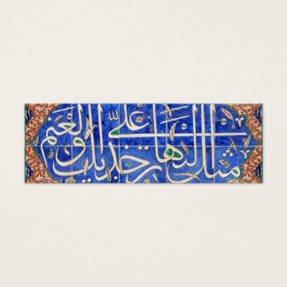 Iznik tiles with islamic calligraphy mini business card