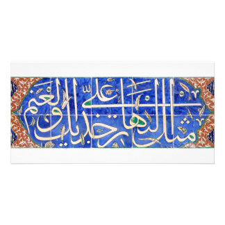 Iznik tiles with islamic calligraphy picture card