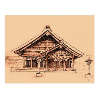 Izumo-Taisha Postcard