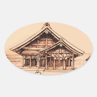 Izumo-Taisha Oval Sticker