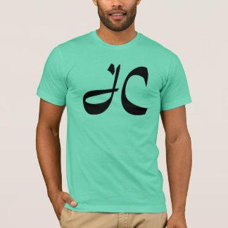 J C. Jesus Christ. Add your own message . . . T-Shirt