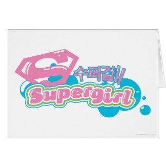 J-Estallido 3 de Supergirl Tarjeta De Felicitación