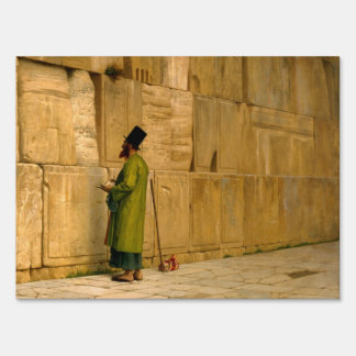 J.L. Gerome - The Wailing Wall Lawn Signs