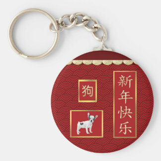 Jack Russell Terriers, Scalloped Gold, Red Asian Keychain