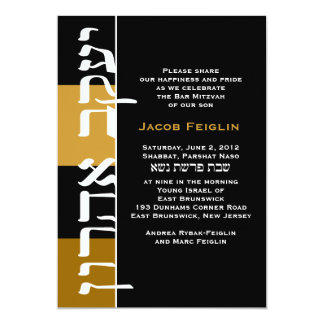 Jacob Aharon 1 Vert Revised Card