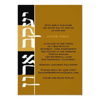 Jacob Aron 2 Vert Card