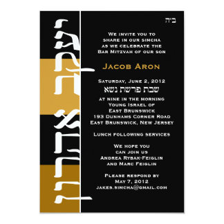 Jacob Aron Hebrew & English Revised 3-20 5x7 Paper Invitation Card