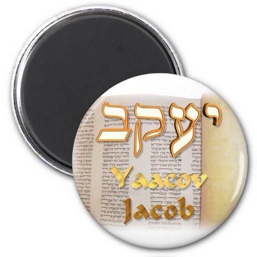Jacob en hebreo imán redondo 5 cm