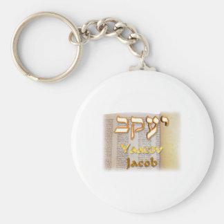 Jacob en hebreo llavero personalizado