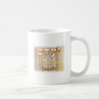 Jacob en hebreo taza