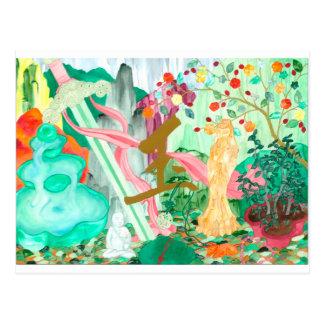 Jade Postcard