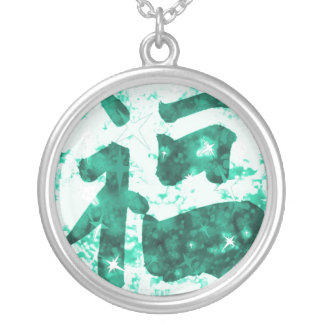 Jade starry chinese good luck kanji necklace