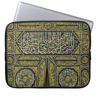 Jadye árabe musulmán islámico Kaaba de la Fundas Ordendadores