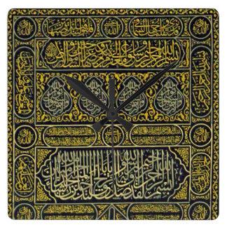 Jadye árabe musulmán islámico Kaaba de la Reloj Cuadrado