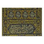 Jadye árabe musulmán islámico Kaaba de la Tarjetas De Visita Grandes