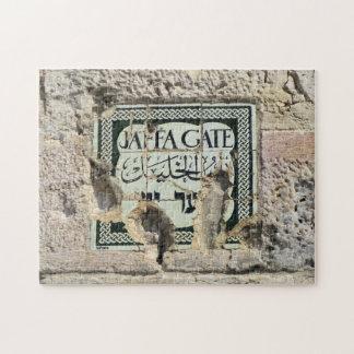 Jaffa Gate - Jerusalem - Puzzle