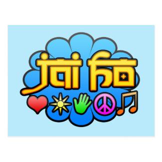 Jai Ho Postcards