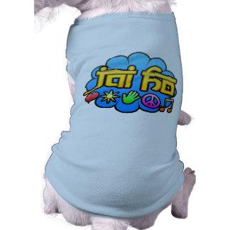 Jai Ho Shirt
