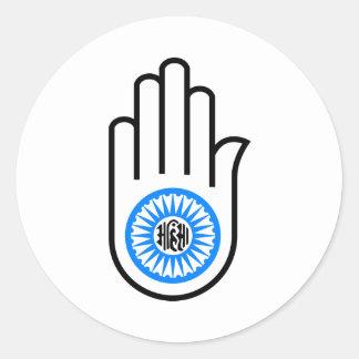 Jain Hand Classic Round Sticker
