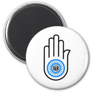 Jain Hand Magnet