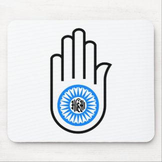 Jain Hand Mouse Pad