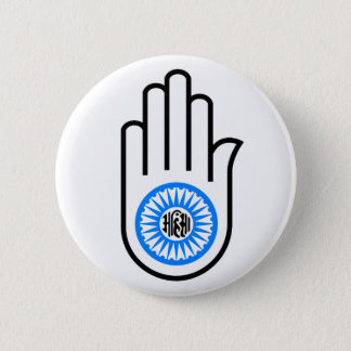 Jainism Symbol Hand and Wheel Reading Ahimsa Button