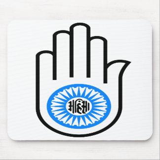 Jainism Symbol Hand and Wheel Reading Ahimsa Mousepad