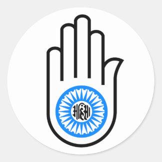 Jainism Symbol Hand and Wheel Reading Ahimsa Classic Round Sticker