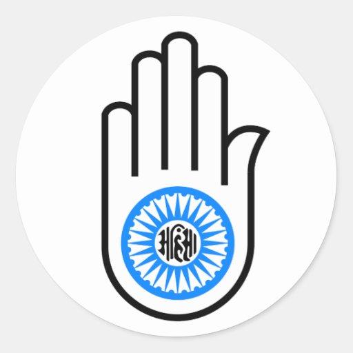 Jainism Symbol Hand and Wheel Reading Ahimsa Classic Round ...