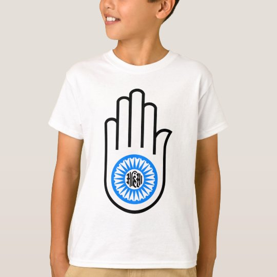 Jainism Symbol Hand and Wheel Reading Ahimsa T-Shirt