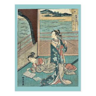 Jakuren Hoshi by Suzuki, Harunobu Ukiyoe Postcard