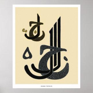 Jalla Jalaluh - impresión Poster