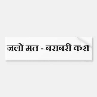 Jalo Mat Barabari Karo Bumper Sticker