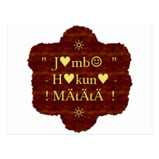 jambo Hakuna Matata day Gifts.png Postcard
