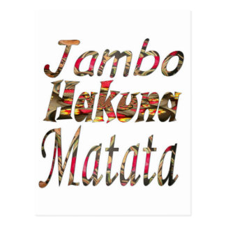 Jambo ! Hakuna Matata Postcard Vertical Template
