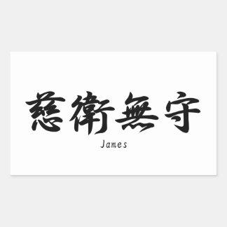 James tradujo a símbolos japoneses del kanji rectangular pegatinas