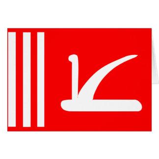 Jammu Kashmir, India Greeting Card
