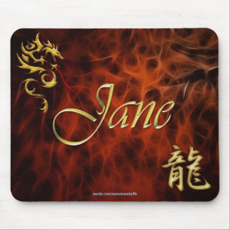 JANE Name Personalised Gift Mousepad