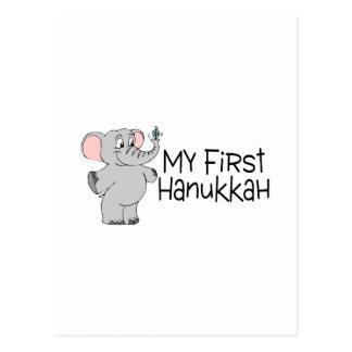 Jánuca mi primer Jánuca elefante Postal