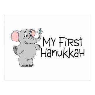 Jánuca mi primer Jánuca elefante Postales