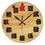 kanji clock symbol woody sign japanese callygraphy brushed aokimono zangyoninja