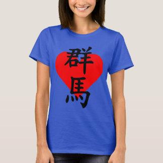 japan014 T-Shirt