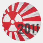 Japan2011… en memory
